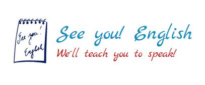 See You English